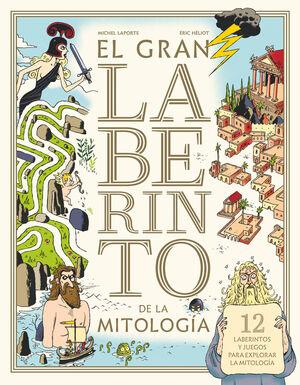 EL GRAN LABERINTO DE LA MITOLOGÍA