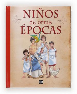 NIÑOS DE OTRAS ÉPOCAS.